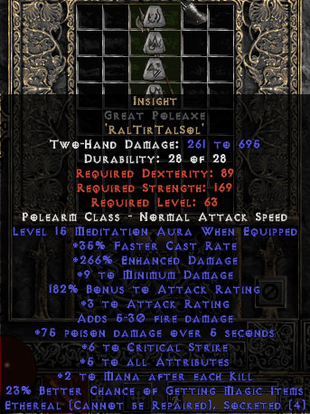 Insight Great Poleaxe Ethereal 12 16 Med