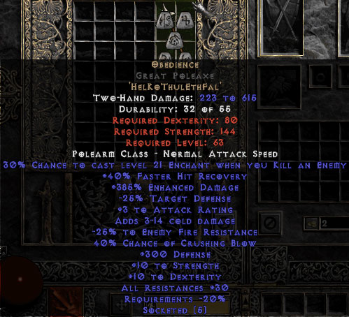Obedience Great Poleaxe 300 Def 30 Res Perfect